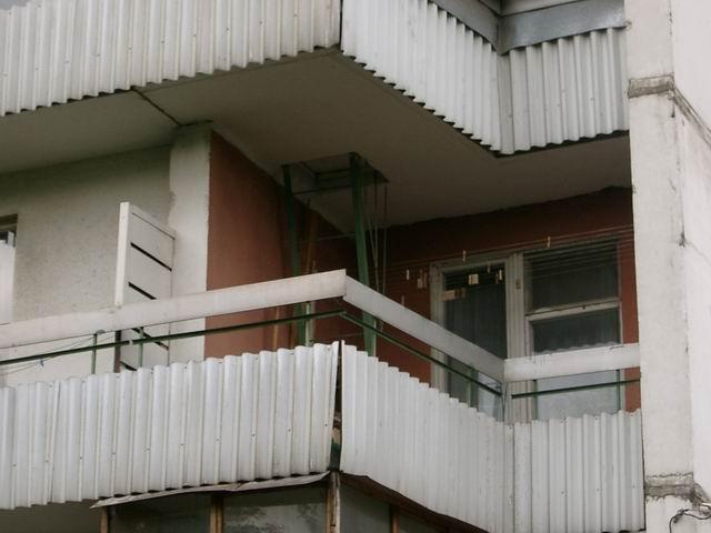 Остекление балкона балкон п 46 цены. - как установить балкон.